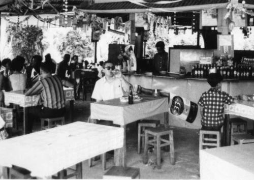 Quán Biên Thùy